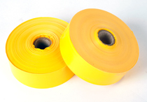 Plastsnitsel gul 30 mm*100m  5-pack